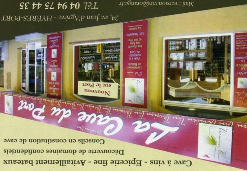liens utiles vente de vins  hyeres la cave du port